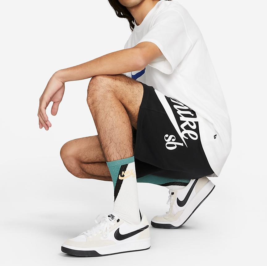 Nike SB Sunday Shorts - Black/White